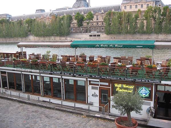 河畔船屋咖啡廳