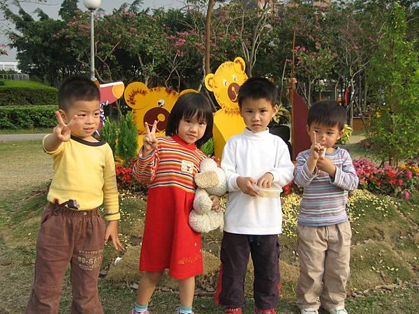 大安森林公園2008.1.花卉展