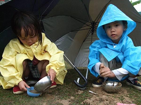 2008.2.24下午雨下大了!