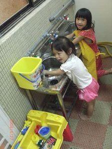 專用小水槽可以洗滌跟玩水