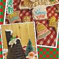 banner_2011_xmas_anne.jpg