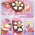 媽媽play_2012情人節烘焙派對_20120210_004.jpg