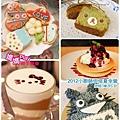 2012小廚師烘焙夏令營_合圖_烘焙_梯次CD