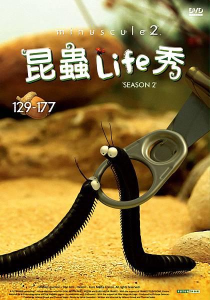 昆蟲life秀2 129-178