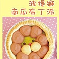 輪播banner樣版_2012_1011_親子烘焙_anne