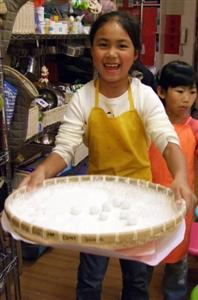 2009.2.4媽媽play元宵節活動 (4) (Custom).jpg