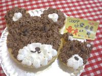 88節熊蛋糕_S200.jpg