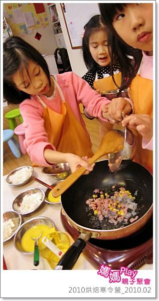 媽媽play_親子烘焙廚房_2010烘焙寒令營_201002_011.JPG