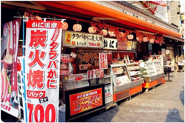 螃蟹大餐-かに道楽 (25).JPG