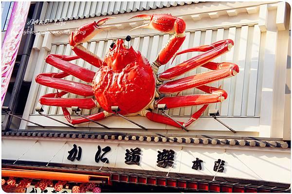 螃蟹大餐-かに道楽 (26).JPG