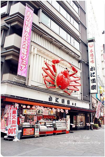 螃蟹大餐-かに道楽 (27).JPG