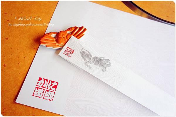 螃蟹大餐-かに道楽 (32).JPG