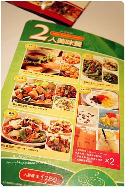台中-瓦城泰式料理 (2).JPG