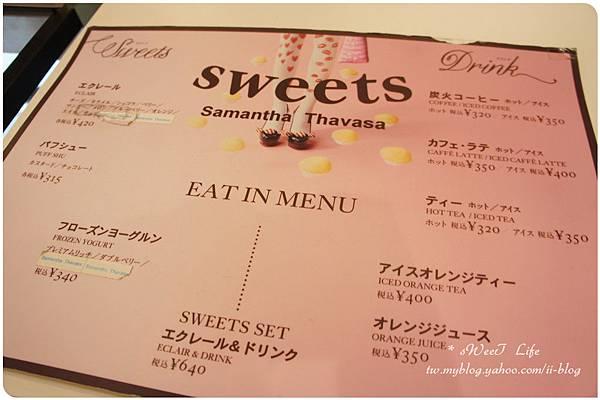 Samantha  Thavasa Cafe (5).JPG