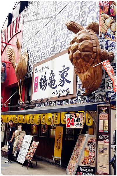 大阪-新世界 (3).JPG