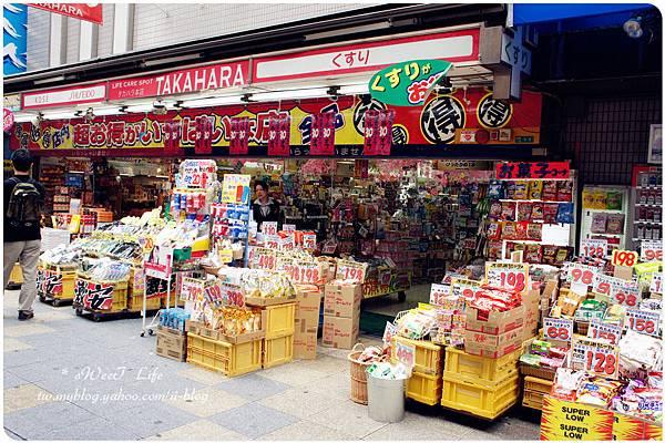 大阪-新世界 (7).JPG