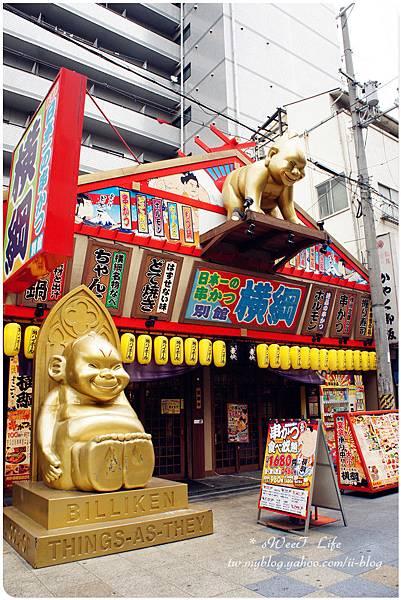 大阪-新世界 (11).JPG