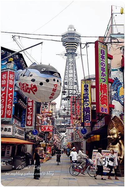 大阪-新世界 (12).JPG