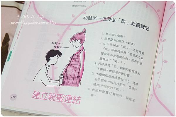 DSC00610_副本.jpg