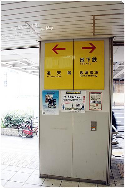 前進通天閣 (3).JPG