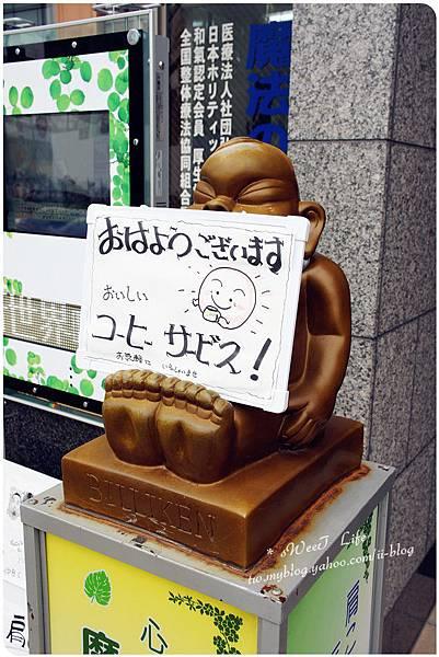 前進通天閣 (4).JPG