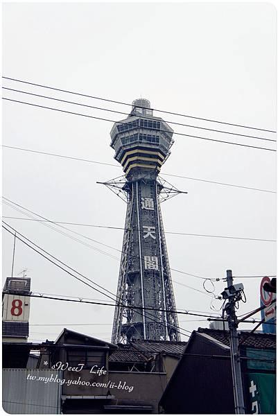 前進通天閣 (7).JPG
