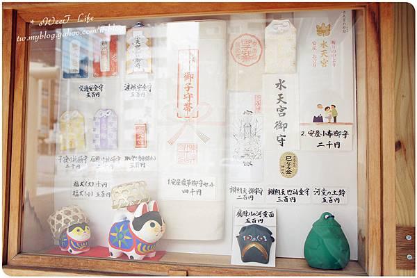 人形町-水天宮 (6).JPG