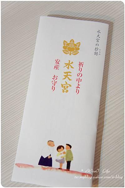 人形町-水天宮 (10).JPG