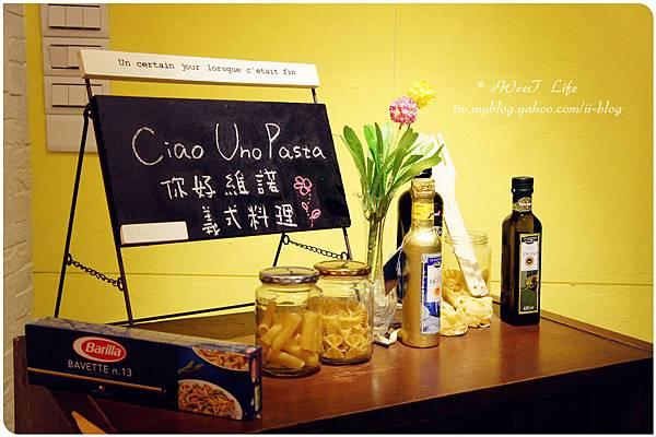 台中-你好,維諾義式料理 (2).JPG