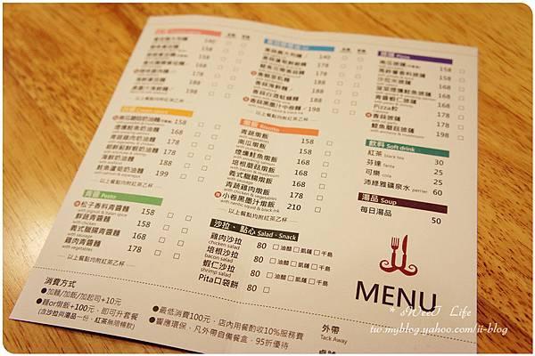 台中-你好,維諾義式料理 (12).JPG
