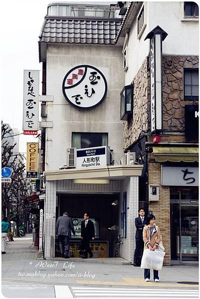 人形町 (1).JPG
