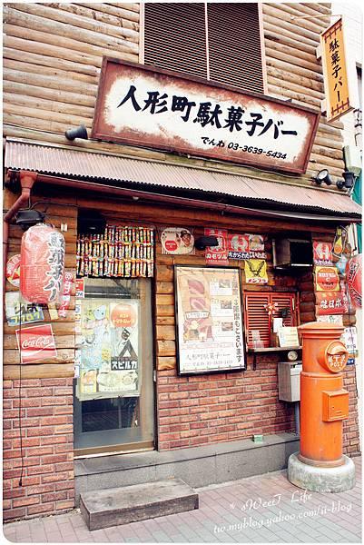 人形町 (5).JPG