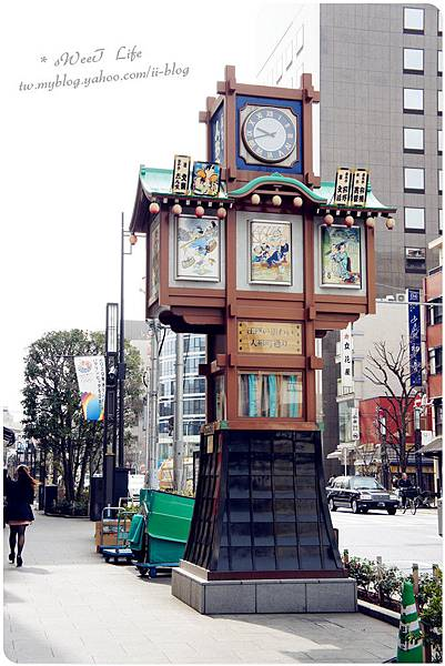 人形町 (8).JPG