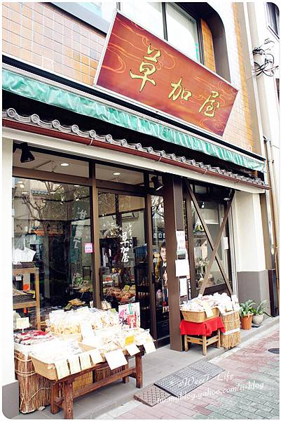 人形町-草加屋 (1).JPG