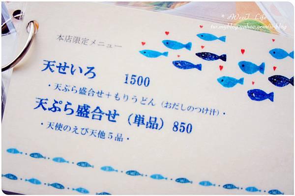 古奈屋 (1).JPG