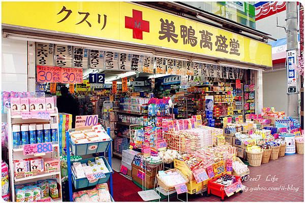 巢鴨地蔵通商店街 (13).JPG