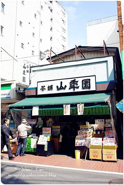 巢鴨地蔵通商店街 (15).JPG