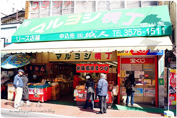 巢鴨地蔵通商店街 (14).JPG