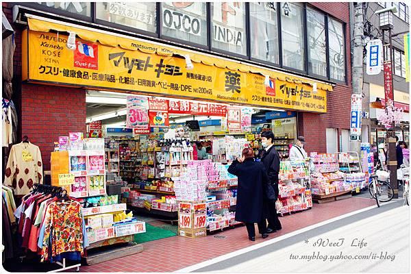 巢鴨地蔵通商店街 (22).JPG