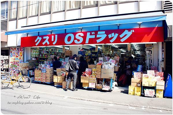 巢鴨地蔵通商店街 (25).JPG
