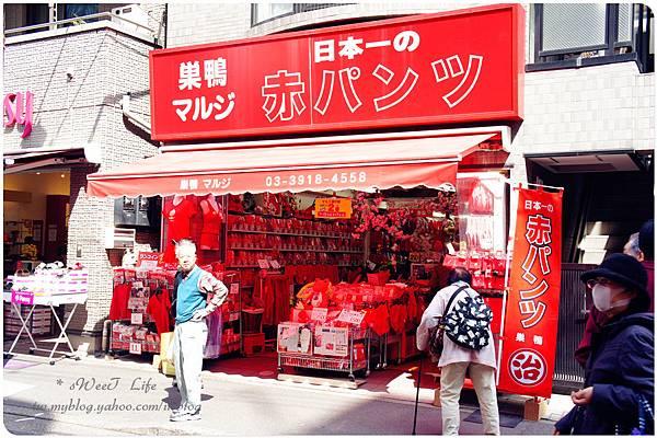 巢鴨地蔵通商店街 (28).JPG
