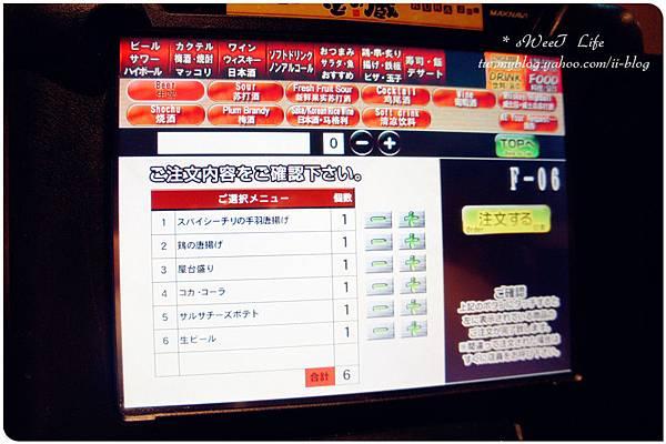 金の藏居酒屋 (2).JPG