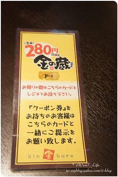 金の藏居酒屋 (5).JPG