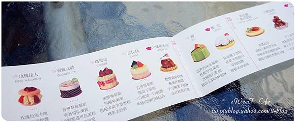 台中-格蕾朵甜點莊園 (16).JPG