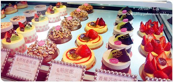 台中-格蕾朵甜點莊園 (32).JPG