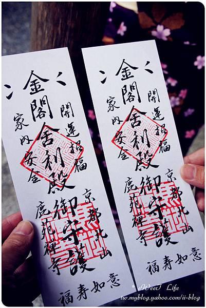 京都-金閣寺 (8).JPG