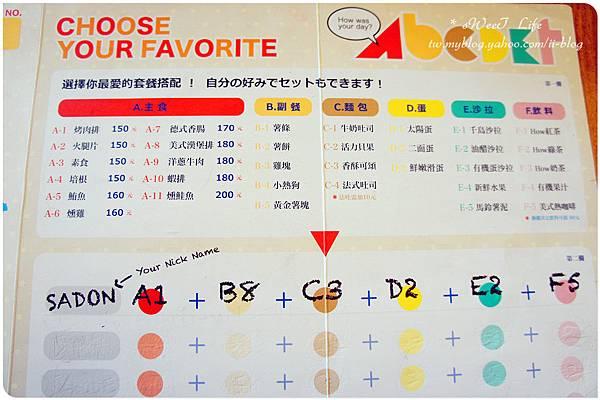 台中-HOW PLACE (1).JPG