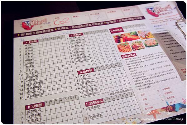 台中-蝦蝦叫吃到飽 (15).JPG