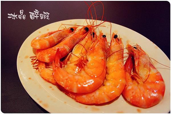 台中-蝦蝦叫吃到飽 (25).JPG