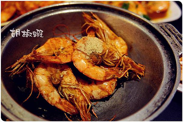 台中-蝦蝦叫吃到飽 (27).JPG